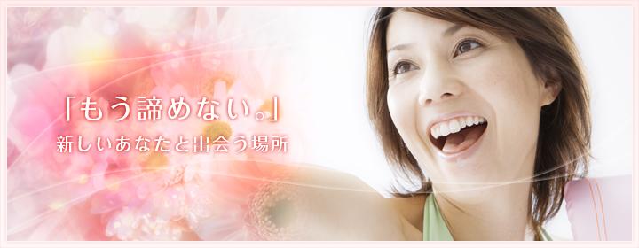 本気でダイエットするなら滋賀県野洲にある【diet spot uemura(ダイエットスポット ウエムラ)】