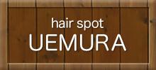 hair spot URMURA